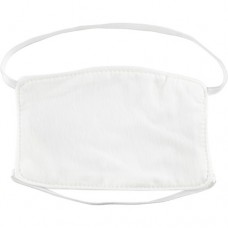 2-ply Washable Cloth Face Mask, 10 Masks